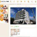 Celestial NIIHAMA(セレスティアル新居浜) おもてなし不動産 川西 RCマンション 1LDK